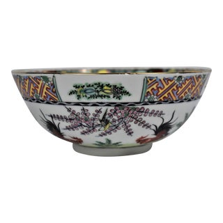 1970s Japanese Rooster Bowl For Sale