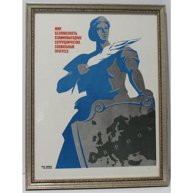 Paper Vintage 1970s Russian Poster For Sale - Image 7 of 11