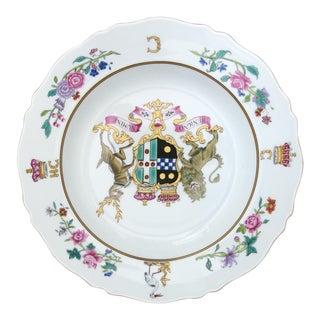Mottahedeh Vista Alegre Nelson Rockerfeller Armorial Soup Plate in Presentation Box For Sale