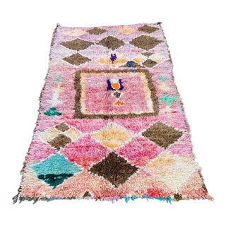 Vintage Talsint Moroccan Rug-5′3″ × 8′10″ For Sale