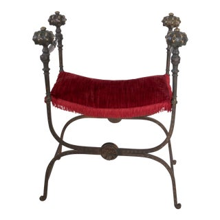 Large Iron and Bronze Savonarola Faldistorio Curule Bench