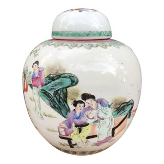 White and Green Hand Painted Antique Ginger Jar For Sale