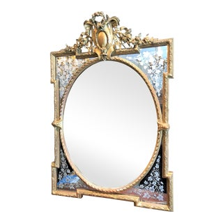 Antique French Napoleon III Gold Framed Mirror With Original Silvered Mirror, Finely Etched. For Sale