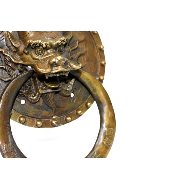 Mid 20th Century Vintage Mid Century Dragon Door Knockers- a Pair For Sale - Image 5 of 13