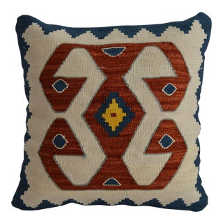 Turkish Hand Woven Silk Kilim Rug Pillow Cover Sham - 15″ X 15″ For Sale