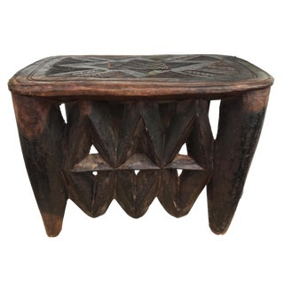 """African Lg Colorful Nupe Stool/Table Nigeria 25"""" W by 19"""" H For Sale"""