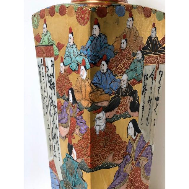 Japanese Kutani Vase as Lamp For Sale - Image 3 of 11