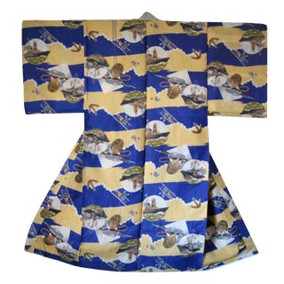 1930s Vintage Japanese Military Wall Display Kimono For Sale