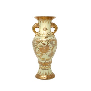 Vintage Nippon Pale Yellow and Gold Moriage Vase
