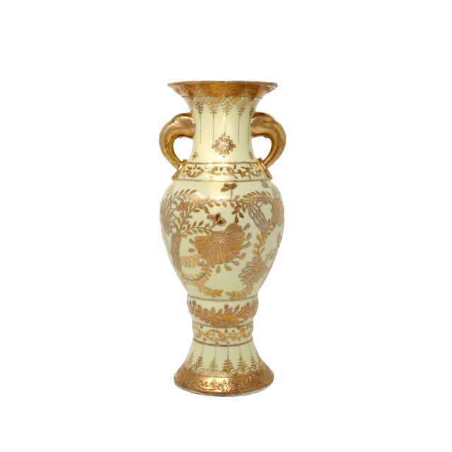 Vintage Nippon Pale Yellow And Gold Moriage Vase Chairish
