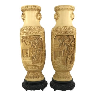 Japanese Chinese Qing Dynasty Carved Urn Vase - a Pair