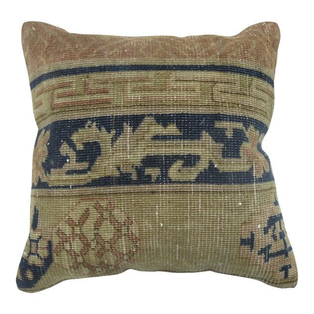 Peking Chinese Rug Pillow - Image 1 of 3