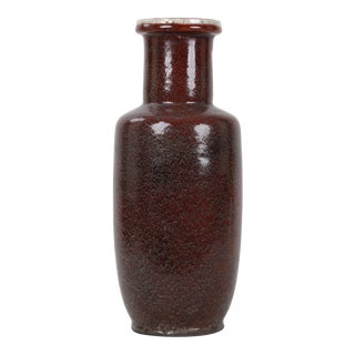 19th Century Red Glaze Textured Vase For Sale