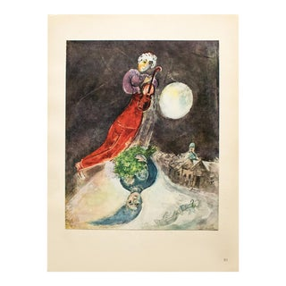 """1947 Marc Chagall """"The Winter of Lovers"""", First Edition Period Parisian Lithograph For Sale"""