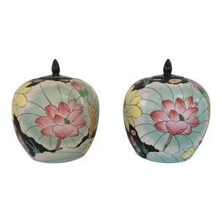 Vintage Floral Ginger Jars - a Pair For Sale