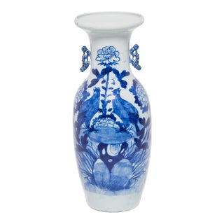 """""""Lovebirds"""" Blue and White Phoenix Tail Vase For Sale"""