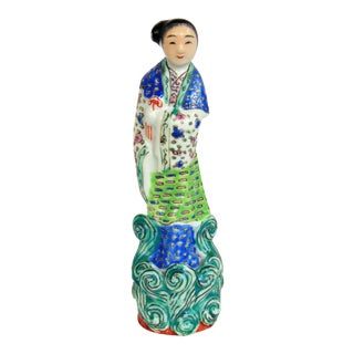 Vintage Hand Painted Chinese Woman Figurine