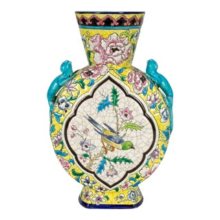 19th Century French Longwy Ceramic Vase For Sale