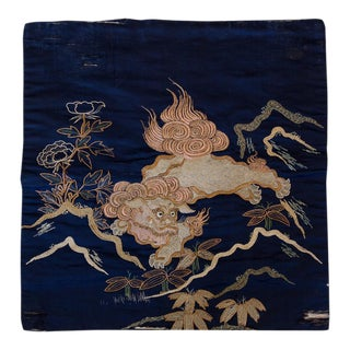 19th C. Japanese Fukusa Goldwork Embroidery Foo Dog Silk Tapestry Wall Hanging For Sale
