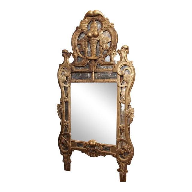 Louis XV Epoch Giltwood Mirror For Sale