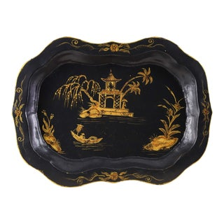 Vintage Chinoiserie Tole Tray Depicting Pavilion in Gold For Sale