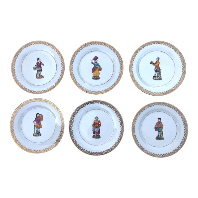 Kitchen Decorative Plates - Set of 6 For Sale