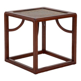Small Cube Table in Solid Rosewood and Etched Brass For Sale