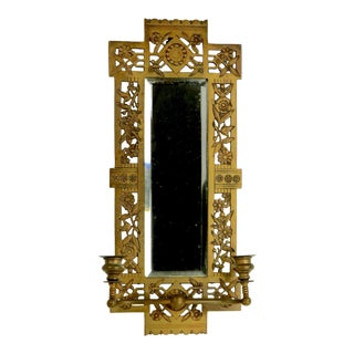 19th Century Victorian Aesthetic Movement Mirrored Candle Sconce For Sale