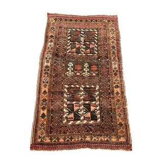 1950s Vintage Persian Rug - 2′6″ × 4′4″ For Sale