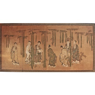 Large Four Panel Japanese Folding Screen For Sale
