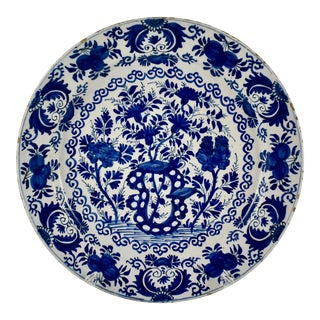 18th C. Dutch Delft Cobalt Blue Floral Faïence Charger For Sale