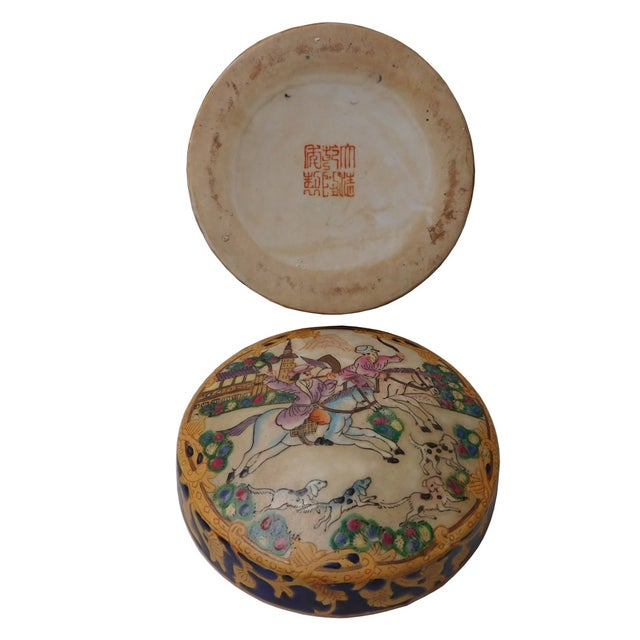 Oriental Porcelain Dominos Dog Container Box - Image 5 of 6