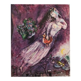 "1947 Marc Chagall ""The Purple Filigree"" Period Parisian Lithograph, C. O. A. For Sale"