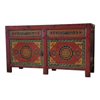 Late 20th Century Chinese Sideboard For Sale