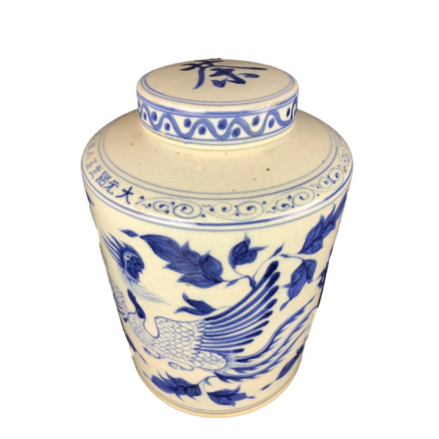 """Chinoiserie B & W Phoenix Porcelain Ginger Jar 11.75"""" H For Sale - Image 4 of 8"""