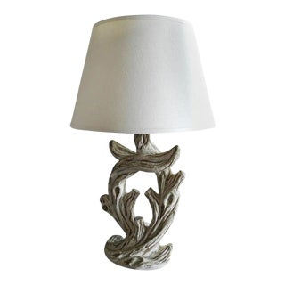 1950s Mid-Century Modern Faux Driftwood Painted Plaster Lamp For Sale