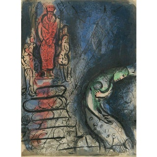 "Chagall Ahaseurus Banishes Vashti From ""Drawings From the Bible"" Lithograph For Sale"