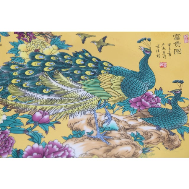 Vintage Asian Modern Canary Yellow Ceramic Peacock Charger For Sale - Image 4 of 12