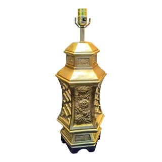 Tall Gold Vintage Pagoda Palm Beach Regency Detailed Table Lamp For Sale