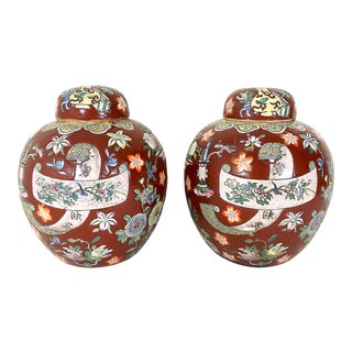 Vintage Persimmon Red Hong Kong Chinese Ginger Jars With Flowers & Fruits - a Matching Pair For Sale