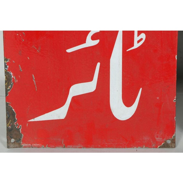 Metal Advertisement Signs - a Pair For Sale - Image 4 of 9