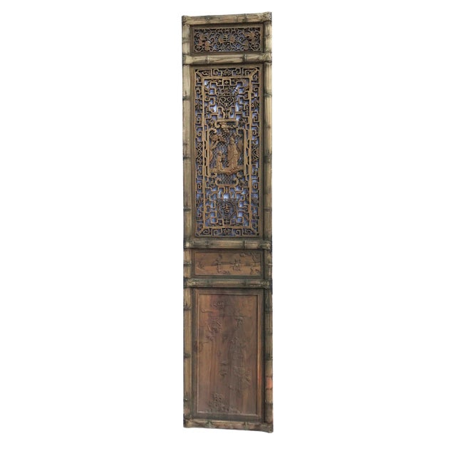 """Old Chinese Hand Carved Wood /Door /Panel 86"""" H For Sale"""