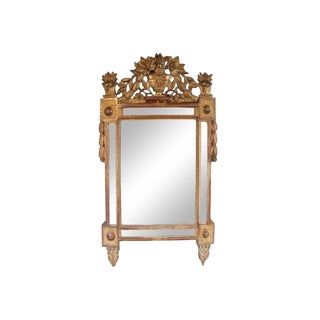 18th Century French Louis XVI Period Carved Giltwood Mirror For Sale