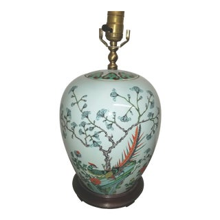 1950s Hand Painted Chinese Celadon Ginger Jar Lamp For Sale