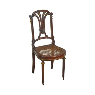 French Louis XVI Style Antique Mahogany Cane Seat Side Chair With Bronze Ormolu For Sale