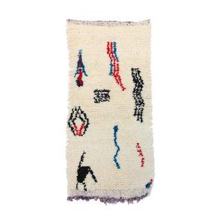 """Beni Ourain Moroccan Rug, 1'11"""" x 3'8"""" feet"""
