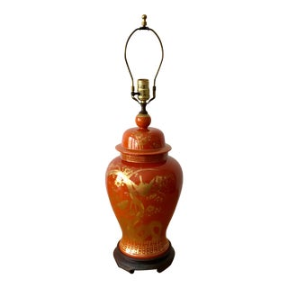 Vintage Large Orange and Gold Chinoiserie Bird and Cherry Blossom Motif Ginger Jar Table Lamp For Sale