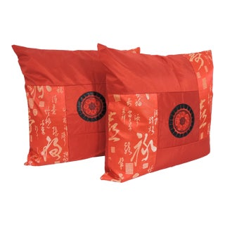 """Vintage Red and Black """"Beijing Gold Calligraphy"""" Pillows - a Pair For Sale"""