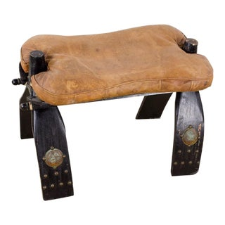 Vintage Egyptian Camel Saddle Stool For Sale