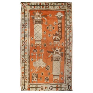 Early 20th Century Central Asian Pictorial Khotan Rug - 4′9″ × 8′8″ For Sale
